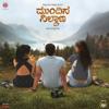 Mundina Nildana (Original Motion Sountrack) - Jim Satya, Kaushik Shukla, Adil Nadaf, Swarathma, Masala Coffee & Vasuki Vaibhav