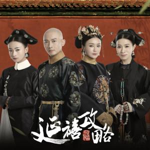 Qin Lan - 雪落下的声音 (片尾曲)