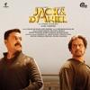 Jack & Daniel (Original Motion Picture Soundtrack) - Single