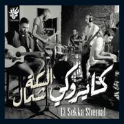 El Sekka Shemal - Cairokee - Cairokee