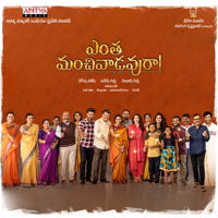 Download Mp3 Gopi Sundar - Entha Manchivaadavuraa (Original Motion Picture Soundtrack) - EP