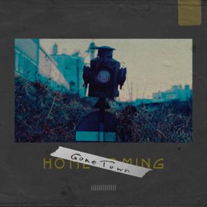 Gyoson - GONETOWN - EP