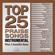 Maranatha! Music - Top 25 Praise Songs Instrumental - What a Beautiful Name