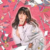 ナナヲアカリ - チューリングラブ feat.Sou artwork