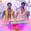 Jai Jai Siva Sankaraa From War Tamil Version Single