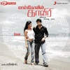 Moscowin Kaveri (Original Motion Picture Soundtrack)