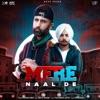 Mere Naal De feat Prabh Ubhi Single
