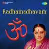 Radhamadhavam