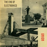 The End of Electronics - Aurora