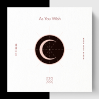 WJSN - As You Wish artwork