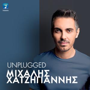 Michalis Hatzigiannis - Michalis Hatzigiannis Unplugged