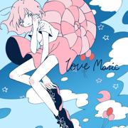 Love Magic - EP - Snail's House - Snail's House