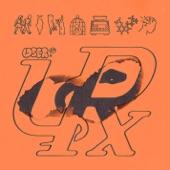 USERx - Heavy Heavy