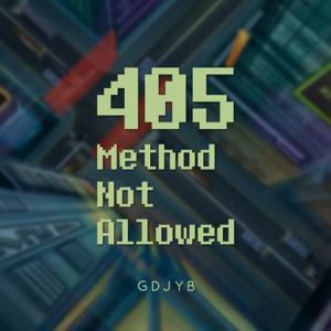雞蛋蒸肉餅 - 405 Method Not Allowed