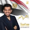 Hussain Al Jassmi - Boshret Kheir artwork