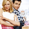Down with Love (Music from and Inspired by the Motion Picture)