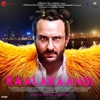 Kaalakaandi (Original Motion Picture Soundtrack) - EP