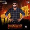 Rajamarthanda Barthavne From RajaMarthanda Single
