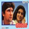 Goonj Original Motion Picture Soundtrack EP