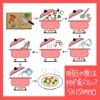 明日の夜は何が食べたい? by SHISHAMO
