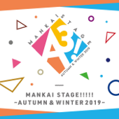 MANKAI STAGE!!!!!~AUTUMN & WINTER 2019