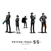 All Alone With You - Remixed by 中野雅之 (PSYCHO-PASS SS Case.2 ED ver.)