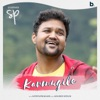 Karmugile Single