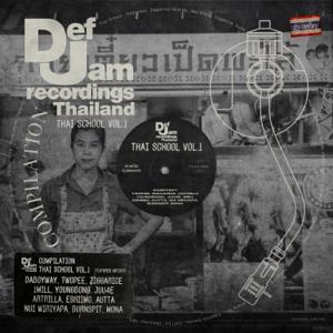 Various Artists - Def Jam Thailand Compilation