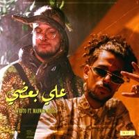 Afroto - Ala Ba'ady (feat. Marwan Moussa) - Single