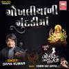 Chokhaliyadi Chundadi Maa Single