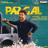 Ram Miryala & Mama Sing - Paagal (From