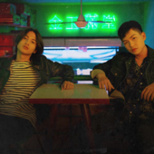 Hongkong1 (Official Version) - Nguyễn Trọng Tài