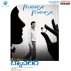 Manasa Manasa From Most Eligible Bachelor - Sid Sriram & Gopi Sundar mp3