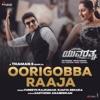 Oorigobba Raaja (From