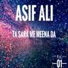 Ta Sara Me Meena Da Vol 1 Single