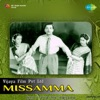 Missamma (Original Motion Picture Soundtrack)