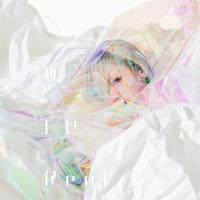 文明EP - EP
