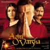 Agnivarsha Original Motion Picture Soundtrack