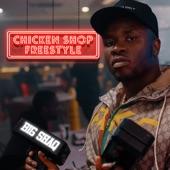 Chicken Shop Freestyle artwork