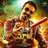 Maari 2 Telugu Original Motion Picture Soundtrack Single
