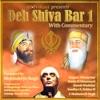 Deh Shiva Bar 1 With Commentary feat Sandhya Manna Dey Kavita Krishnamurthy Nobina Suhail Gaurav Savita Dharna Harinder Davinder Suresh Wadekar Brij Bhushan