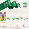 Medley Aloghnia Alwataniah - Various Artists mp3