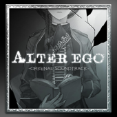 ALTER EGO ORIGINAL SOUNDTRACK - EP