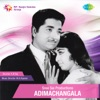 Adimachangala (Original Motion Picture Soundtrack) - Single