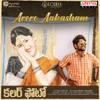 Arere Aakasham From Colour Photo Single