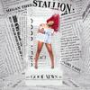 Megan Thee Stallion - Body artwork
