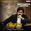 Sathyameva Jayathe (From