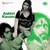 Aakhri Kasam