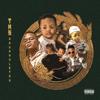 Imizi YoBaba Feat. Aubrey Qwana - TNS