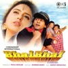 Bhai Bhai Original Motion Picture Soundtrack